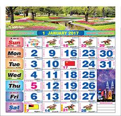 Horse Racing Wall Calendar 2021 Printing Supplier Malaysia