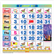 Year 2017 Calendar – Malaysia - Time and Date